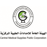 Central Medical Supplies Public Corporation